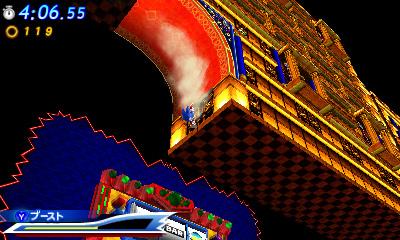 File:Sonic-Generations-3DS-Japanese-Casino-Night-Zone-Screenshots-4.jpg