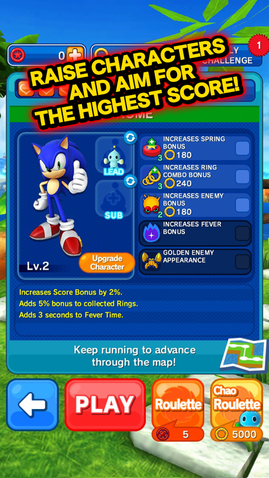 File:Sonic Dash S (Screenshot 2).png