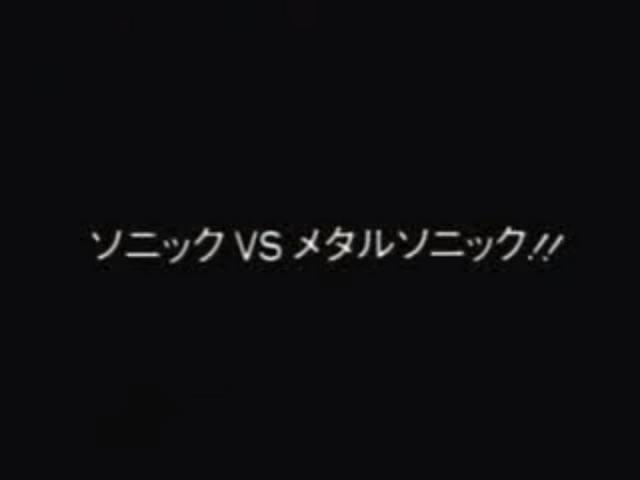 File:JP OVA part 2.png