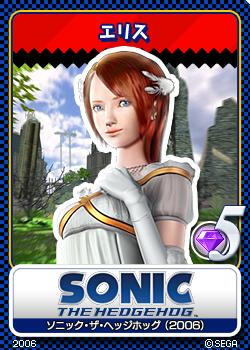 File:Sonic the Hedgehog (2006) 21 Elise.png