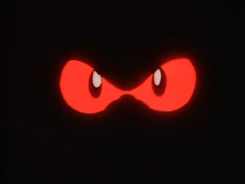 File:Naugus eyes.png