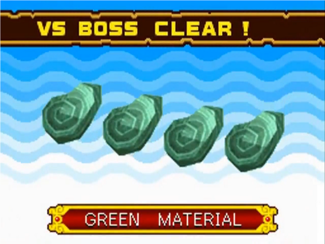 File:GreenM.png