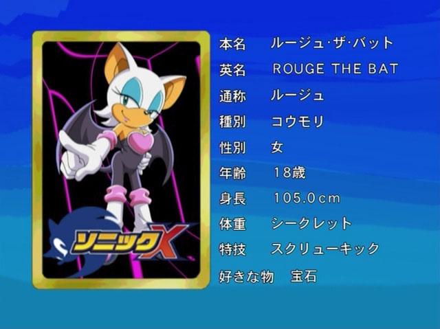 File:Sonicx-ep50-eye2.jpg