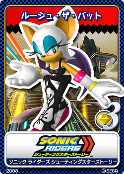 File:Sonic Riders Zero Gravity 09 Rouge the Bat.png