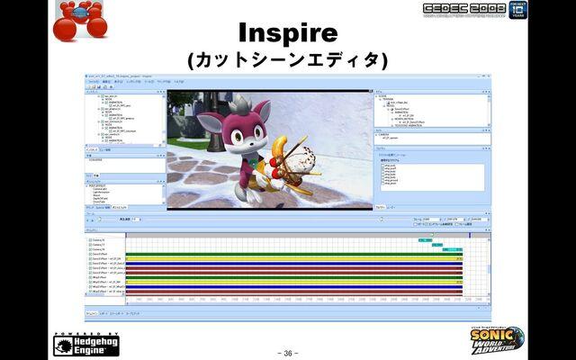 File:Hedgehog engine sonic31.jpg