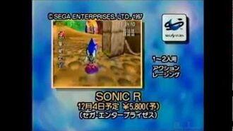 Sonic R Dec. 1997 Preview Japanese Sega Saturn Video Magazine