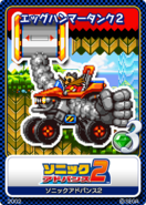 Sonic Advance 2 - 08 Egg Hammer Tank II