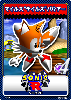 File:Sonic R - 08 Miles Tails Prower.png