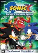 Sonic X 15