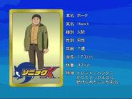 Sonicx-ep17-eye1