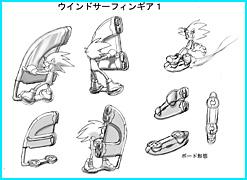 File:Gear4.jpg