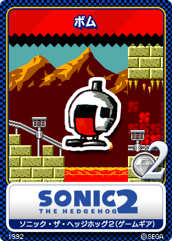 File:Sonic the Hedgehog 2 (8-bit) 07 Bomb.png