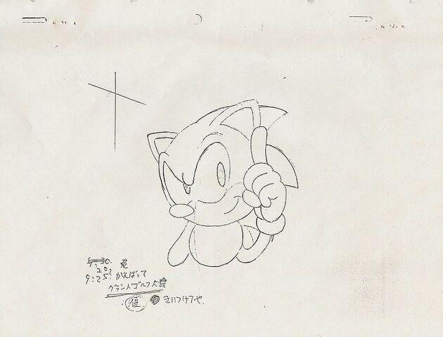 File:Sonicpage19.jpg