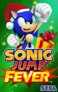 Sonic Jump Fever Christmas Title Screen
