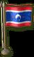 SU Adabat Miniature Flag