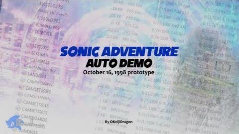 Sonic Adventure Auto-Demo October 16, 1998 Prototype-0