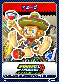 File:Sonic Riders Zero Gravity - 03 Amigo.png
