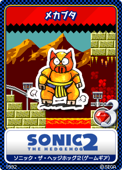 File:Sonic the Hedgehog 2 MS - 11 Mecha Pig.png