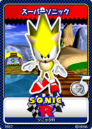 Sonic R 10 Super Sonic