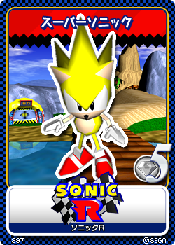File:Sonic R 10 Super Sonic.png