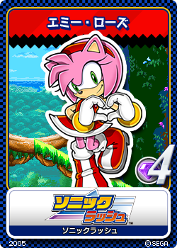 File:Sonic Rush 11 Amy Rose.png