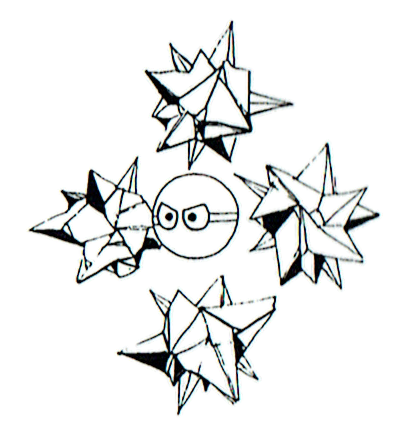 File:Star-Pointer.png
