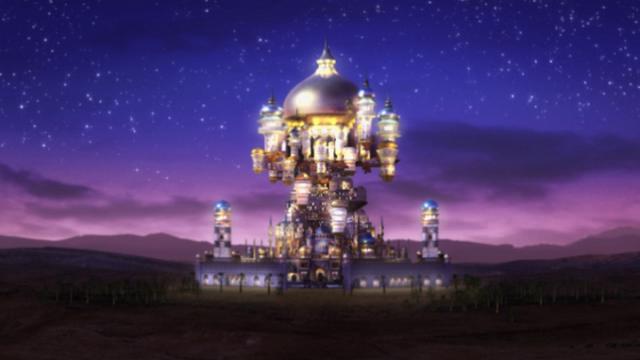 File:Night Palace (Opening) - Screenshot 1.png