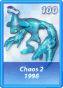 File:Card 100 (Sonic Rivals).png