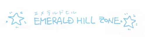 File:Sketch-Emerald-Hill-Zone-Logo.png