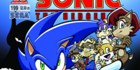 Archie Sonic the Hedgehog Issue 199