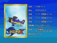 Sonicx-ep8-eye1
