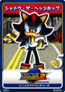 Sonic Adventure 2 15 Shadow the Hedgehog