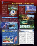 Sonic-boom-fire-and-ice-famitsu-scan-4