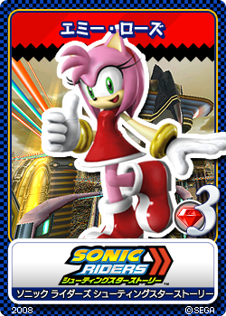 File:Sonic Riders Zero Gravity 11 Amy Rose.png