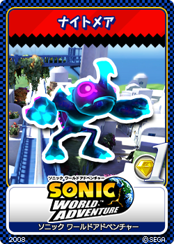 File:Sonic Unleashed 04 Nightmare.png