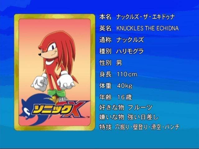 File:Sonicx-ep3-eye1.jpg