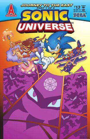 File:Sonic Universe - 13.jpg