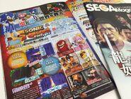 TGS Sega Magazine