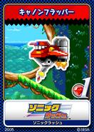 Sonic Rush 03 Canon Flapper