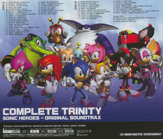 File:Complete Trinity back cover art.jpg