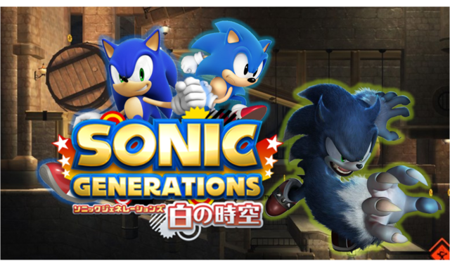 File:Wallpaper 5 - Rooftop Run, Sonic Generations.png