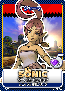 File:Sonic and the Secret Rings 15 Shahra.png