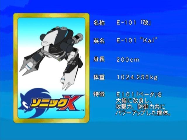 File:Sonicx-ep31-eye2.jpg
