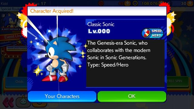 File:Calssic sonic.jpg