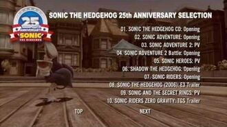 Sonic the Hedgehog 25th Anniversary Bonus DVD (Chapter Menu 1)