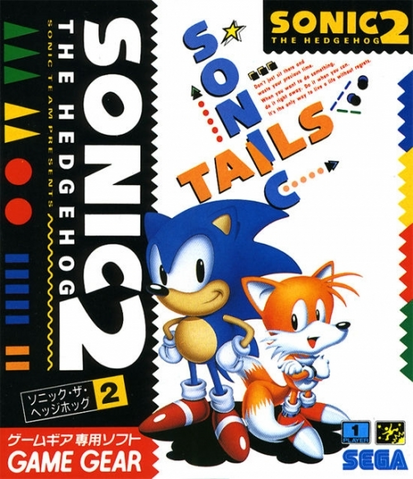 File:Sonic-the-Hedgehog-2-8-Bit-Game-Gear-Box-Art-JP.png