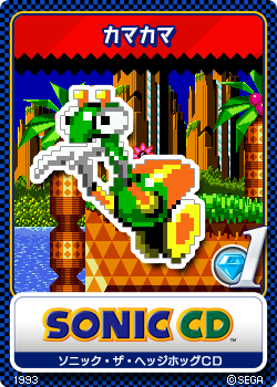 File:Sonic CD 04 Kama-kama.png