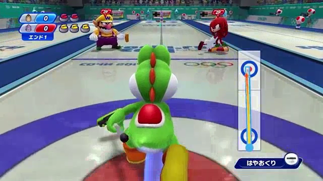 File:Yoshicurling.png