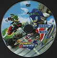 119px-Sonic Riders PC White Label EU disc