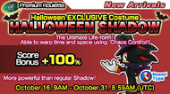 Sonic Runners Halloween Shadow Notification